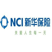 新华人寿保险股份有限公司瑞安市塘下镇营销服务部